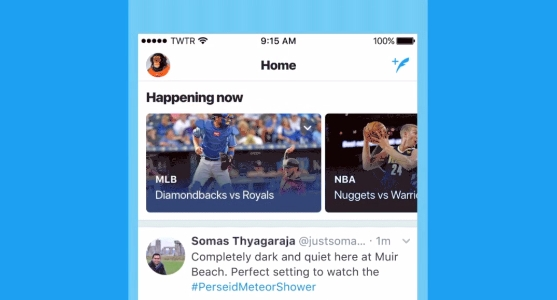 twitter-happening-now-feature